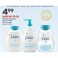 Dove Baby Shampoo,. Lotion or Wash