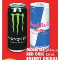 Monster or Red Bull Energy Drink or Evian Natural Spring Water