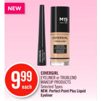 Covergirl Eyeliner Or Trublend Makeup Products