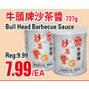 Bull Head Barbecue Sauce - $7.99