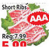 Fresh Angus Beef Short Ribs - $5.88/lb