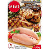 Boneless Skinless Chicken Breast - $4.49/lb