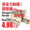 Changan Slice Noodle - $4.99