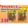 DMD Bridge Brand Dried Lily Flower - $3.98