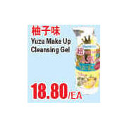 Yuzu Make Up Cleansing Gel - $18.80