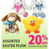 Easter Plush - 20% off