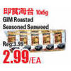 GIM Roasted Seasoned Seaweed - $2.99